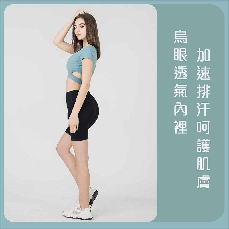 Sdare S'dare 波波UP側挖空短版運動上衣-羅藍紫