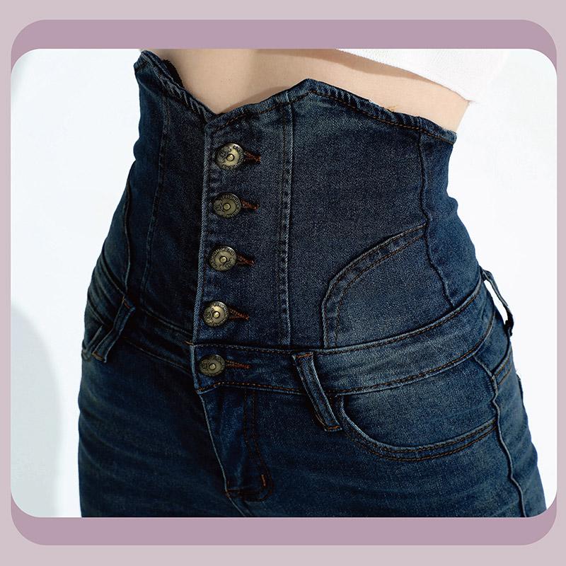Sdare 蔚藍海岸高腰排釦刷色牛仔褲