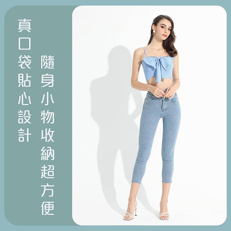 Sdare 超模身段高腰排釦牛仔褲