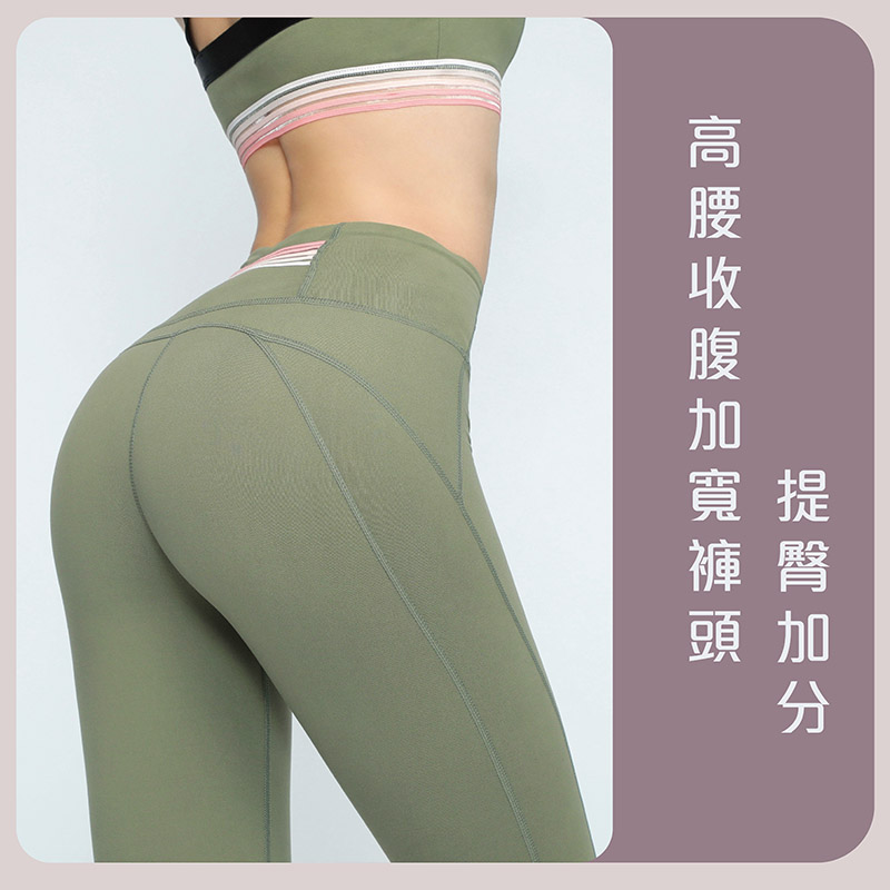 Sdare 前胸拉鍊漸層條紋運動套裝-綠