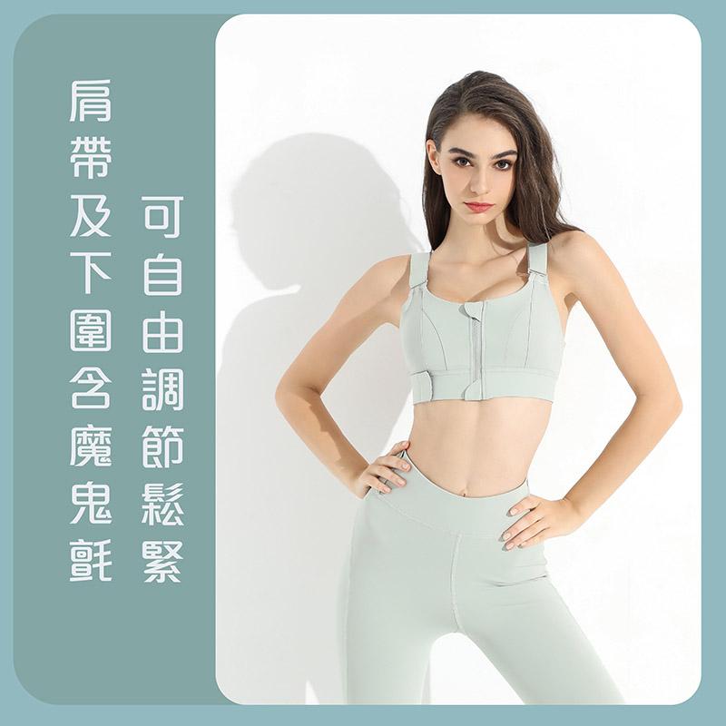 Sdare SUPER X 前胸拉鍊可調式運動內衣3色