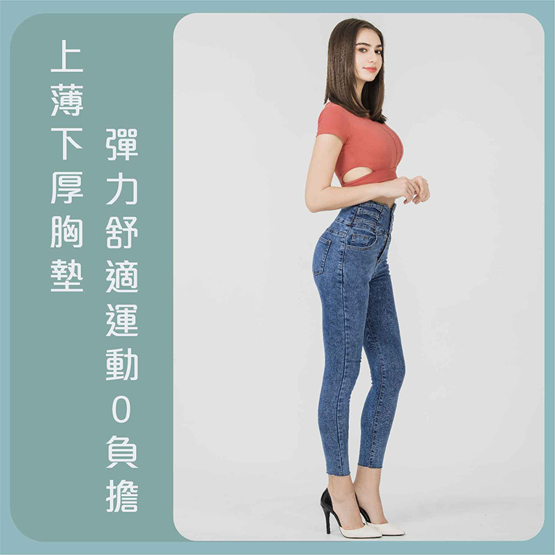 Sdare S'dare 波波UP側挖空短版運動上衣-蒼青藍