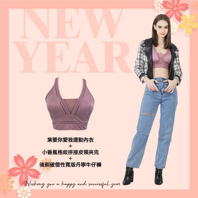 【2021春節穿搭特輯–慵懶小女人風】