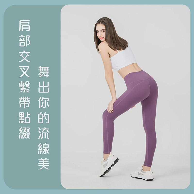 Sdare S'dare 女神降臨時尚單斜肩運動內衣-白