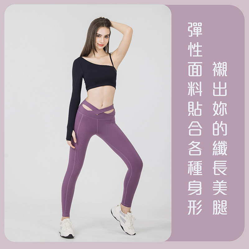Sdare S'dare 小腰精高腰顯瘦提臀運動褲-貴氣紫