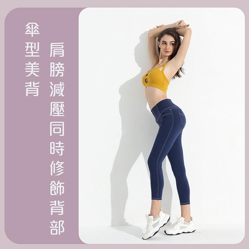 Sdare 傘型美背性感鏤空細肩帶運動內衣2色