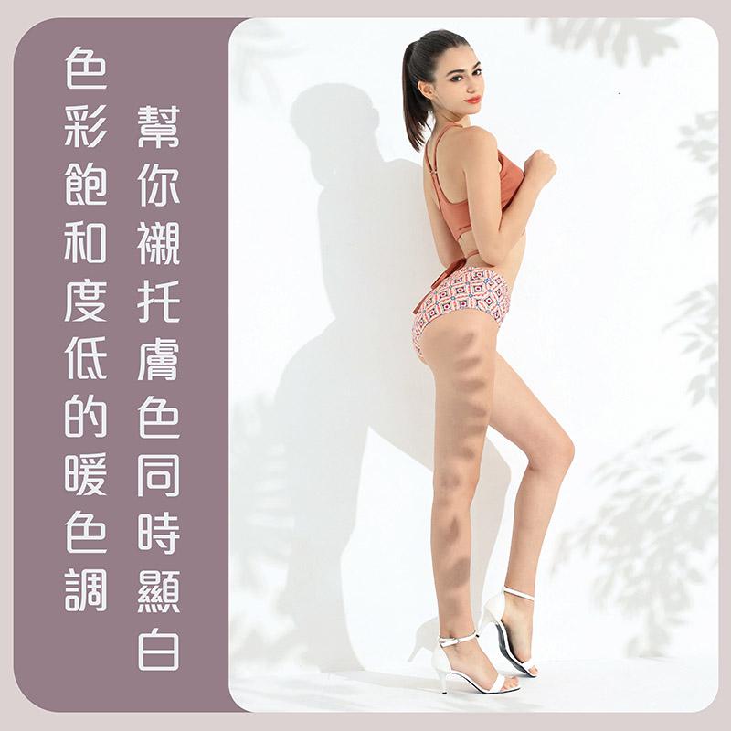 Sdare 焦糖奶茶圖騰印花比基尼-紅