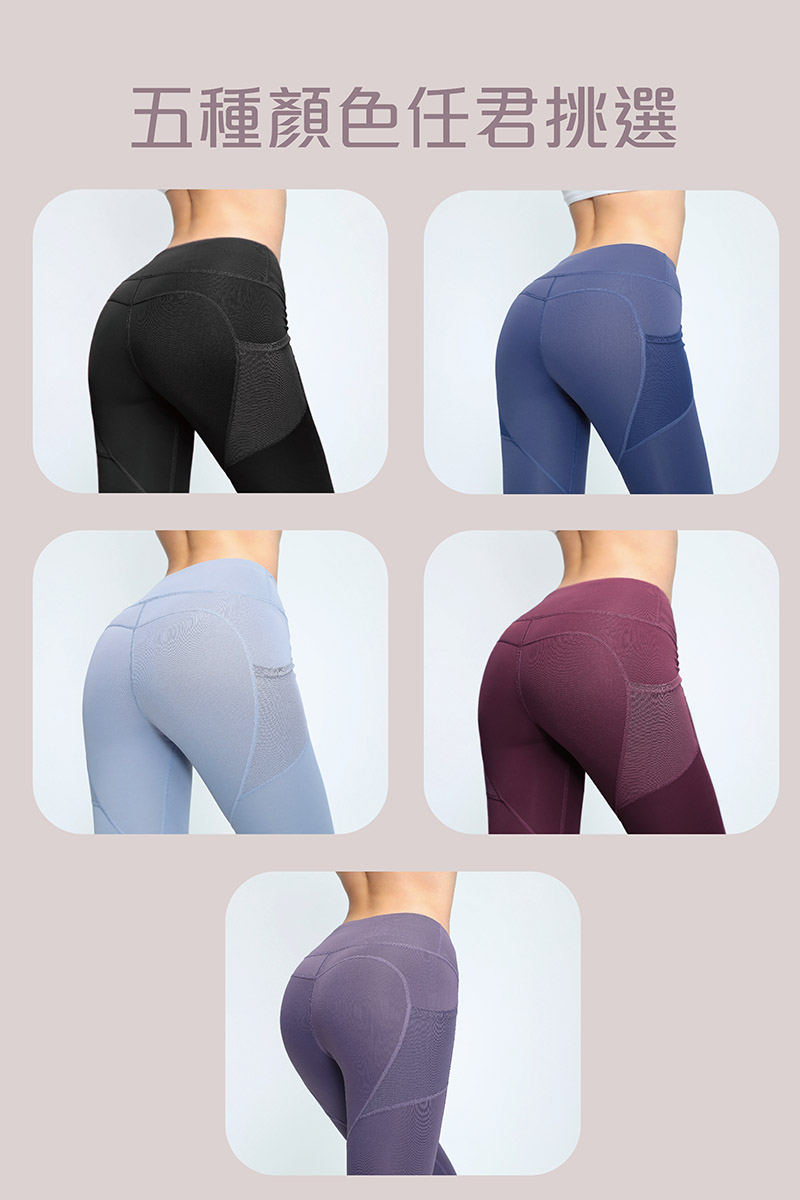 Sdare 高腰收腹提臀口袋彈力緊身運動褲-醬紫
