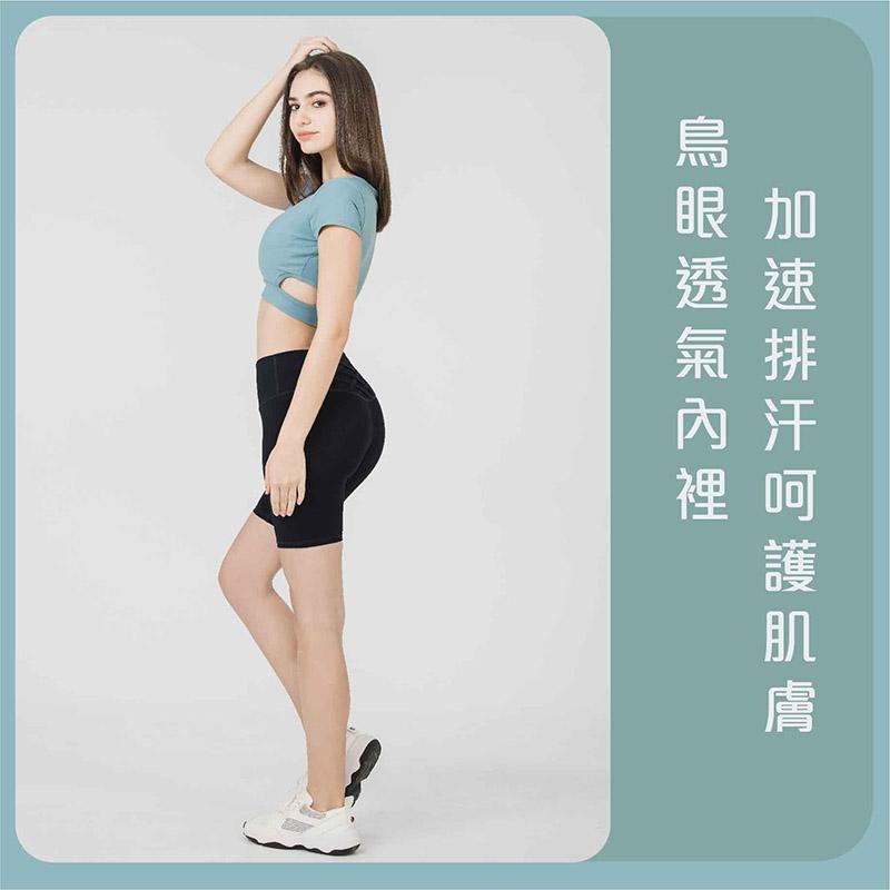 Sdare S'dare 波波UP側挖空短版運動上衣-磚紅橘