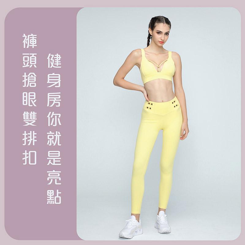 Sdare Y字美胸露背雙排扣運動套裝-檸檬黃
