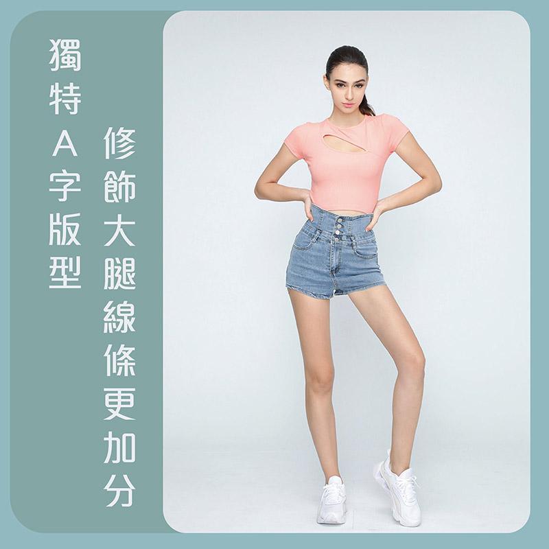 Sdare 時尚嬌點高腰排釦牛仔短褲(後綁帶款)