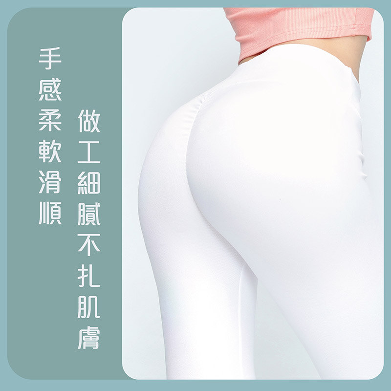 Sdare 炫彩珠光白抓皺翹臀運動褲
